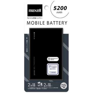 MPC-CW5200P モバイルバッテリー ブラック [5200mAh /2ポート /microUSB /充電タイプ]