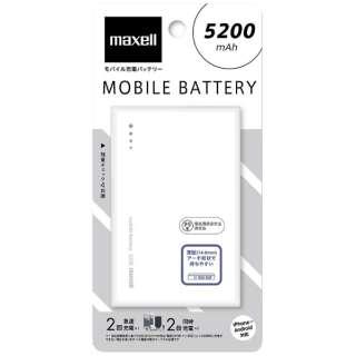 MPC-CW5200P モバイルバッテリー ホワイト [5200mAh /2ポート /microUSB /充電タイプ]