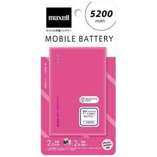 MPC-CW5200P モバイルバッテリー ピンク [5200mAh /2ポート /microUSB /充電タイプ]