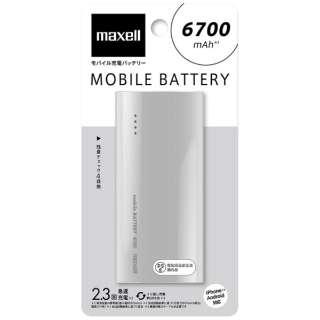 MPC-C6700P モバイルバッテリー ホワイト [6700mAh /1ポート /microUSB /充電タイプ]