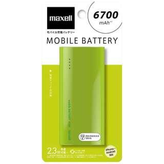 MPC-C6700P モバイルバッテリー ライム [6700mAh /1ポート /microUSB /充電タイプ]