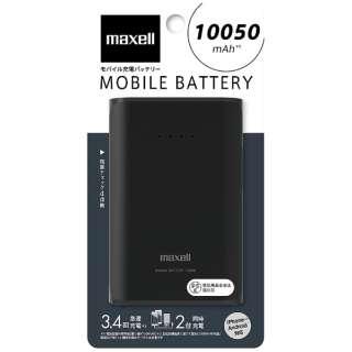 MPC-CW10000P モバイルバッテリー ブラック [10050mAh /2ポート /microUSB /充電タイプ]
