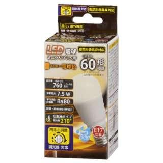 LDA8L-G-E17/D LED電球 防雨タイプ ミニクリプトン形 ホワイト [E17 /電球色 /1個 /60W相当 /一般電球形 /広配光タイプ]
