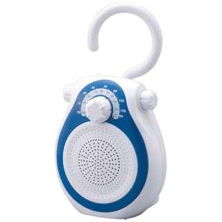 携帯ラジオ ブルー SAD-7714 [防滴ラジオ /AM/FM /ワイドFM対応]