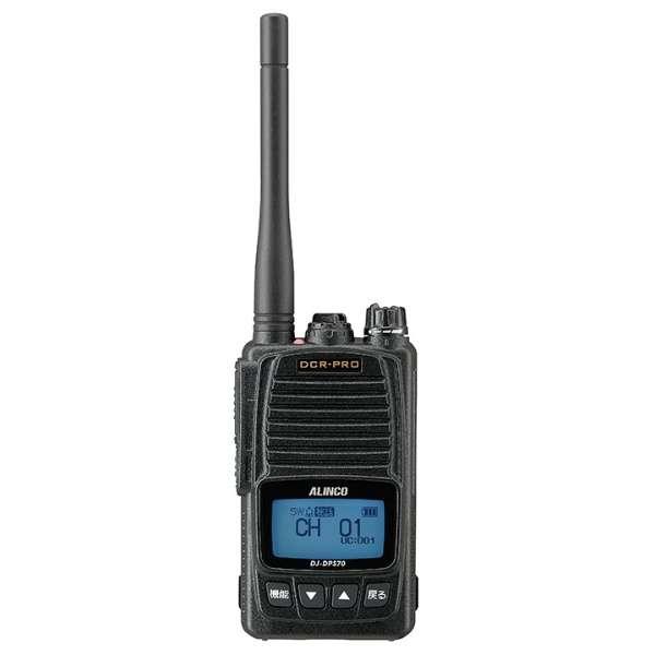 デジタル30ch 携帯型トランシーバー 標準バッテリー付属 DJ-DPS70KA