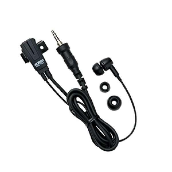 デジタル30ch 携帯型トランシーバー 大容量バッテリー付属 DJ-DPS70KB