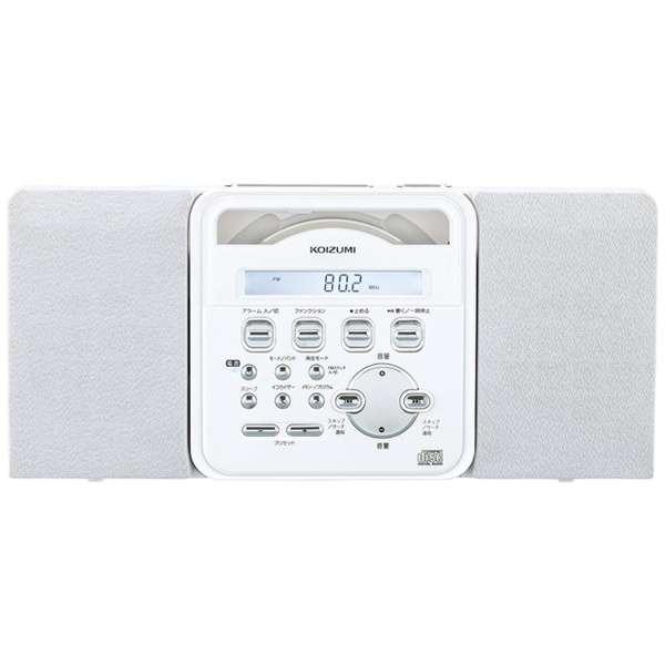 SAD-4338 CDラジオ ホワイト [ワイドFM対応]