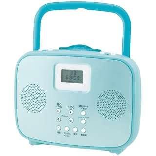 SAD-4309 CDラジオ ブルー [ワイドFM対応]