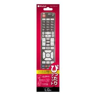 TVリモコン専用シリコンケース「ぴったりフィット」 LG用 MS2-TVRSC-LG1