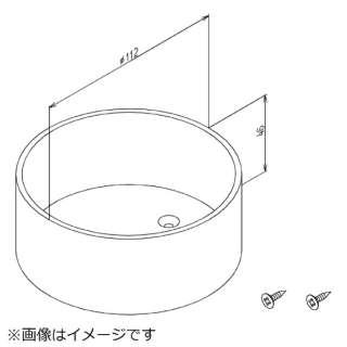 浄水カートリッジホルダー(縦置き用) ビルトイン形浄水器 ベージュ THD46 [1個]
