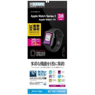 衝撃吸収フルスペックフィルム Apple Watch Series2 2枚入 JF780AW238 38mm