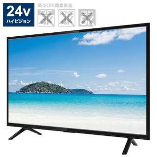 24TVW 液晶テレビ ブラック [24V型 /ハイビジョン]