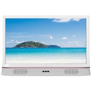 24TV 液晶テレビ ホワイト [24V型]