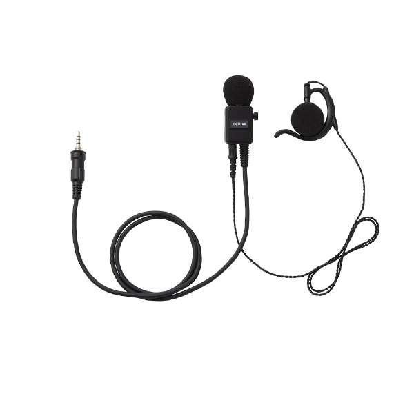 ヘビーデューティータイピンマイク&イヤホン 耳かけ式大型 SSM58ASA 黒