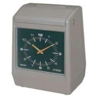 時刻記録タイムレコーダー EX9100