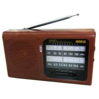 ホームラジオ ブラウン S16-671 [AM/FM/短波 /ワイドFM対応]