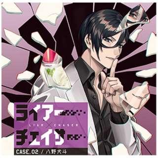 (ドラマCD)/ ライアー×チェイサー case.02 八野犬斗 【CD】