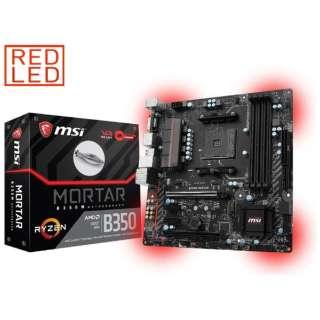 ゲーミングマザーボード MSI B350M MORTAR [MicroATX]
