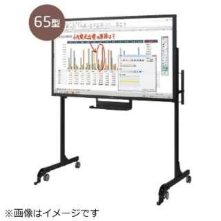 インタラクティブホワイトボード BrainBoard ブラック LCD-E651-T-STP [ワイド /フルHD(1920×1080)]