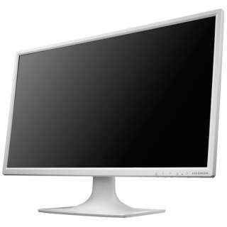 液晶モニター LCD-MF244EDSシリーズ ホワイト LCD-MF244EDSW [23.8型 /ワイド /フルHD(1920×1080)]