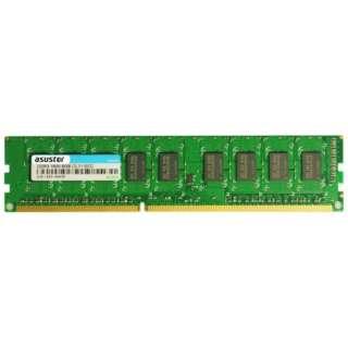 増設メモリ ASUSTOR NASケース用増設RAM(8GB DDR3-1600) AS7R-RAM8GEC [DIMM DDR3 /8GB /1枚]