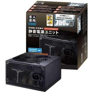 750W PC電源 80PLUS SILVER取得 KRPW-AK750W/88+ [ATX /Silver]