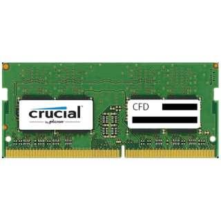増設メモリ ノート用 Crucial スタンダードモデル DDR4-2400 260pin SO-DIMM 16GB D4N2400CM-16G [SO-DIMM DDR4 /16GB /1枚]