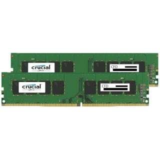 増設メモリ デスクトップ用 Crucial スタンダードモデル DDR4-2400 288pin DIMM 8GB 4GB×2枚組 W4U2400CM-4G [DIMM DDR4 /4GB /2枚]