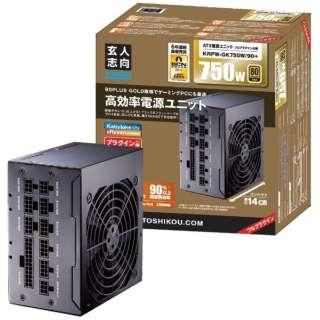 750W PC電源 80PLUS GOLD取得 ATX電源 (プラグインタイプ) KRPW-GK750W/90+ [ATX /Gold]