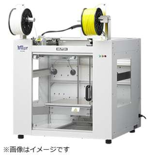 MF-2200D 3Dプリンター Value 3D MagiX