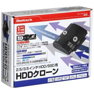 〔デュプリケーター〕 2.5 / 3.5インチHDD / SSD用 PC不要の小型クローン機 OWLCLONESA2U3BK ブラック