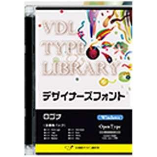 〔Win版〕 VDL TYPE LIBRARY デザイナーズフォント OpenType ラインG [Windows用]