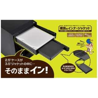 HDD/SSD2.5インチケース → 3.5インチジャケット 1台[USB3.0/SATA・Mac/Win] 裸族のインナージャケット CRINJ2535U3 ブラック