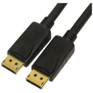 AMC-DP1215 DisplayPortケーブル ブラック [1.5m]