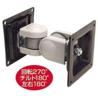 モニターアーム 壁面[1台] 小型アーム(壁掛けタイプ) LA17G