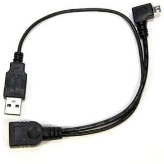 USB-OTGケーブル L型コネクタ IKS-CABL12553