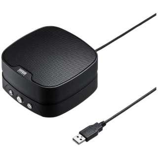 WEB会議小型スピーカーフォン(連結可能) MM-MC35