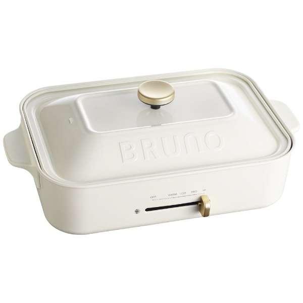 BOE021-WH コンパクトホットプレート BRUNO(ブルーノ) ホワイト [プレート2枚]