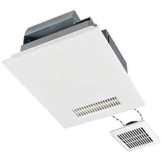 【要事前見積り】 浴室暖房乾燥機 V-142BZ 【生産完了品 在庫限り】