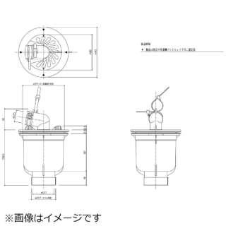 防水パン用縦引き排水トラップ PJ2009NW