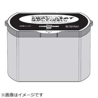 家庭用生ごみ減量乾燥機PCL-31用脱臭フィルター (2個入) PCL-31-AC33