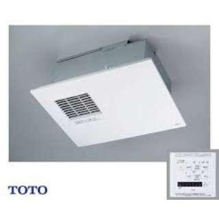 【要事前見積り】 浴室換気暖房乾燥機(200V・2室) TYB3022GA 【生産完了品 在庫限り】