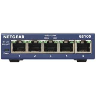 スイッチングハブ GS105[5ポート /Gigabit対応 /ACアダプタ] アンマネージスイッチ GS105-500JPS