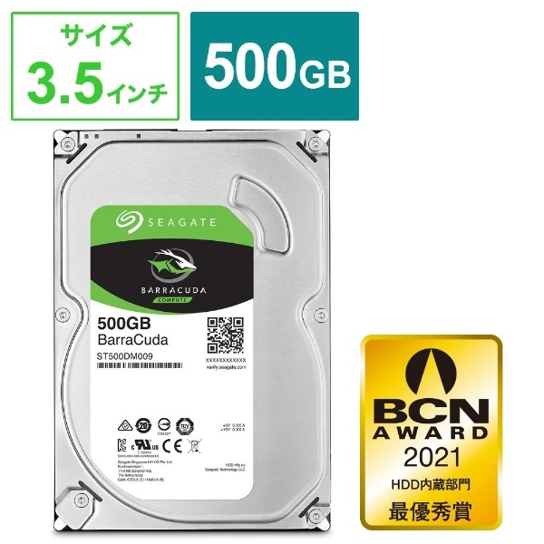 Seagate シーゲイト BarraCuda 7200.12シリーズ 3.5inch SATA 6Gb s 500GB 7200rpm ST500DM009 1個