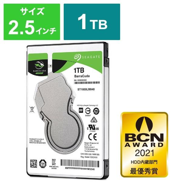 ST1000LM048 [1TB 7mm] 製品画像