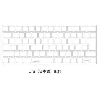 Magic Keyboard 日本語配列用 Clearguard MK (JIS) mo-cld-mkj