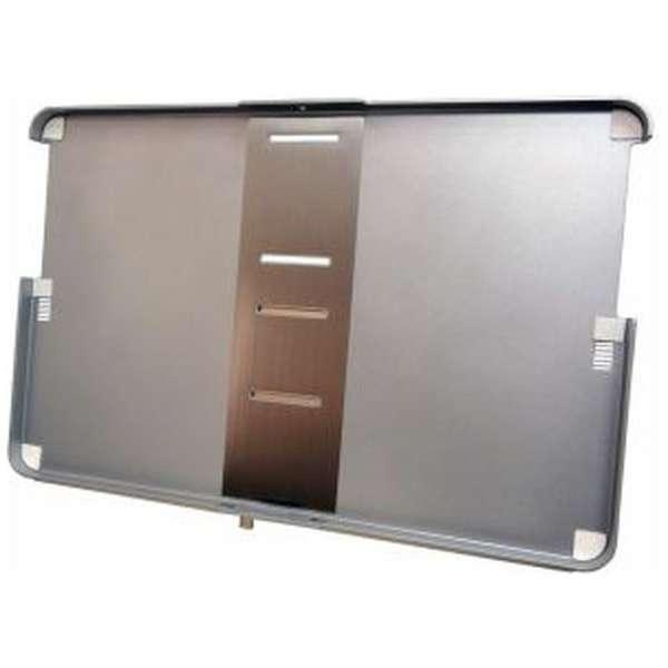 〔モニターアームパーツ〕 On-Lap 1303用 VESA Kit VESA 100 Kit for 1303