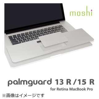 MacBook Pro Retina 15インチ用 Palmguard 15 R mo2-plg-15r