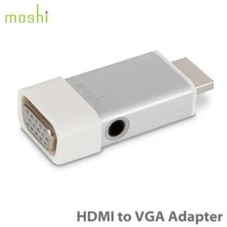 [HDMI オス→メス VGA]変換アダプター mo-hdmvga-sv