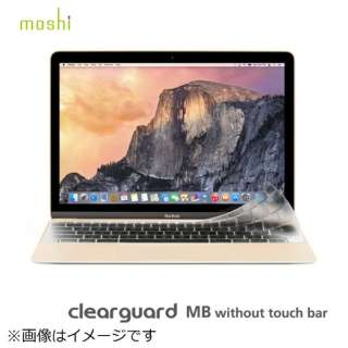 MacBook Pro 13/12インチ 英語US配列キーボード用 Clearguard MB without Touch Bar (US) mo-cld-mbou